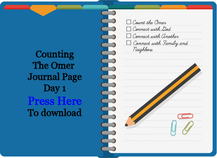 Journal_Page_Day_1-min