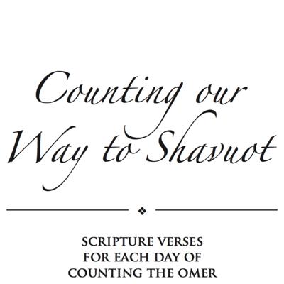 2018-scriptures